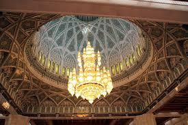 Sultan Qaboos Grand Mosque Chandelier 11 Nights In Oman