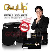 Celana Dalam Magnetik terjual qyu up celana dalam kesehatan pria rekomendasi dr boyke