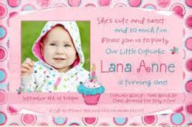 free birthday invitation card for 1 year old baby 4k wallpapers
