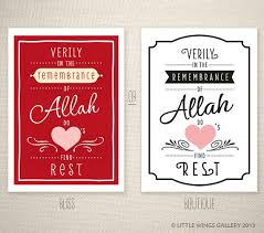 Printable Islamic Quotes | 12 best islamic wall art images on pinterest islamic quotes allah