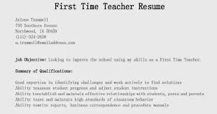 How To Write A Teaching Resume Sample Resume For First Job No Experience Sample Resume And