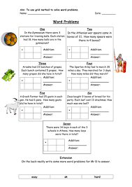 grid method word problems by jbdevon teaching resources tes