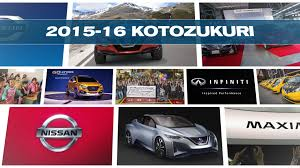 motorcorp the story behind nissan motor corp 2015 2016 youtube
