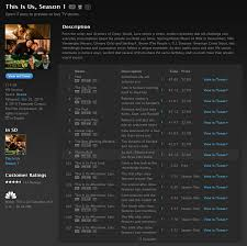 remove drm from itunes tv shows leawo tutorial center