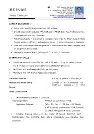 details of resume sanjay latest 06112015