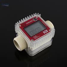 online buy wholesale water meter from china water meter