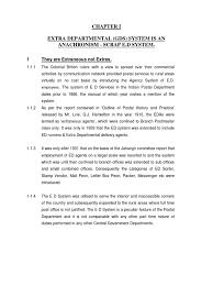 gds memorandum united states postal service mail