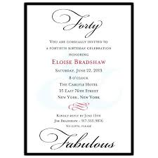 birthday invitation words birthday invitation wording for adults zoolook me