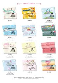 Malay Wedding Invitation Cards Singapore Wj8007 Kad Kahwin Vehicles 4x6 Single As Low As Rm 0 17 Pc