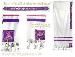 prayer shawls from israel esther prayer shawl tallit prayer shawls free tallits