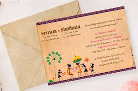 ecards wedding invitation create your own wedding invitation e cards from kards