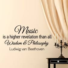 music wall decor music wall decals quotes vinyl lettering music is a higher