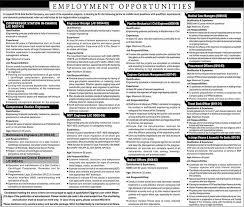 Medical Records Job Duties Oil U0026 Gas Sector Company Jobs In Pakistan 2017
