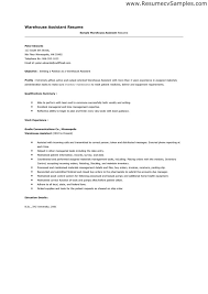 warehouse cover letter samples warehouse operative cover letter