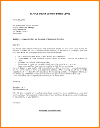 Bd Jobs Resume Format by 9 Example Of A Good Application Letter Graphic Resume