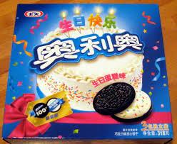 chinese birthday cake oreos
