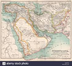 Asia And Middle East Map by Middle East Turkey In Asia Arabia Persia Afghanistan Sharjah