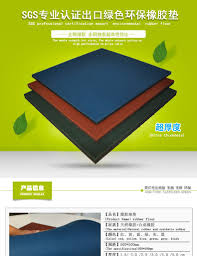 Cheap Outdoor Rubber Flooring by Outdoor Cheap Thick Floor Rubber Pavers Rubber Tile Floor Brick