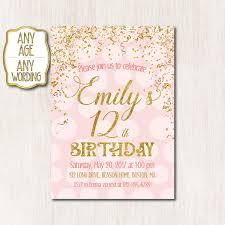 Invitation Card Formats Happy Birthday Invitation Cards Sample Happy Birthday Invitation