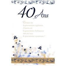 40 ans de mariage humour carte anniversaire 40 ans méga fête