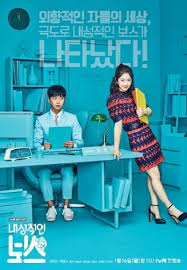 dramanice my queen watch introverted boss episode 0 online at dramanice all about