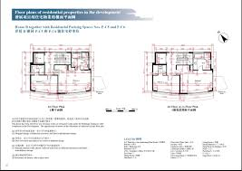 Cubicle Floor Plan by Indicate Glass Wall On A Floor Plan U2013 Modern House