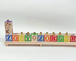 kids menorah children s personalized menorah child s wood menorah