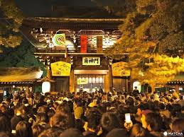 new year s in japan traditional celebrations or a