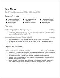skills resume template no experience 3 column skills education based resume template