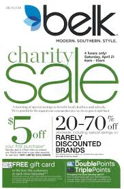 shop save and support the family assistance fund the secu