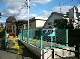 Araya Station