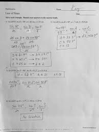 solving trig equations riddle worksheet by kennedy s classroom