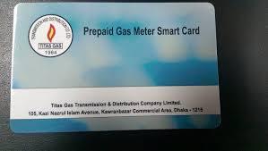 prepaid gas card titas gas prepaid meter home