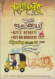 Seeking Abu Dhabi Opening Tomorrow Seeking Everyone S Kalavara Restaurant