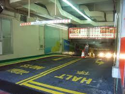 Car Park by File Hk Tst East Mody Road Empire Centre Car Park Exit Yellow