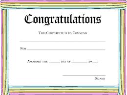 simple congratulations award template sample with rainbow border