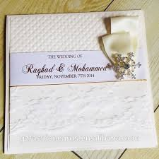 Muslim Wedding Card 2015 Sale Unique Luxury Kerala Wedding Cards Muslim Wedding