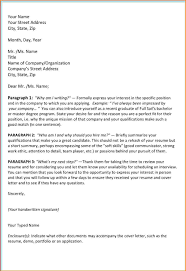 Should You Bring A Cover Letter To An Interview Cover Letter Follow Up Statement Gallery Cover Letter Ideas