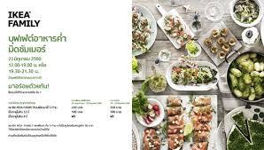 buffet cuisine ikea ikea mid summer buffet whereonsale