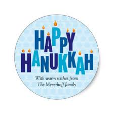 hanukkah stickers custom candlelight stickers zazzle ca