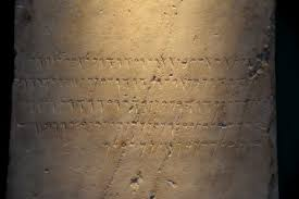 alphabet ancient history encyclopedia