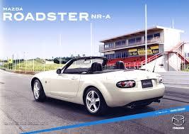 mazda roadster roadster blog mazda roadster nr a