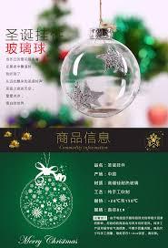 clear glass bauble xmas decoration ball silver star wedding