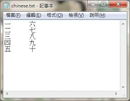 export chinese excel to csv