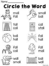 s blends worksheets and activities no prep pack