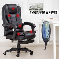 boss executive chair chair from the best taobao agent yoycart com