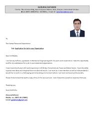 gururaj kathare cv with cover letter 1