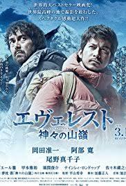 film everest subtitle indonesia everesuto kamigami no itadaki 2016 imdb