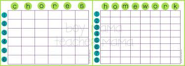 homework templates free