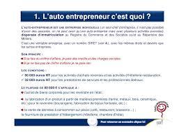 auto entrepreneur inscription chambre des metiers tout ce que vous devez savoir sur l auto entrepreneur